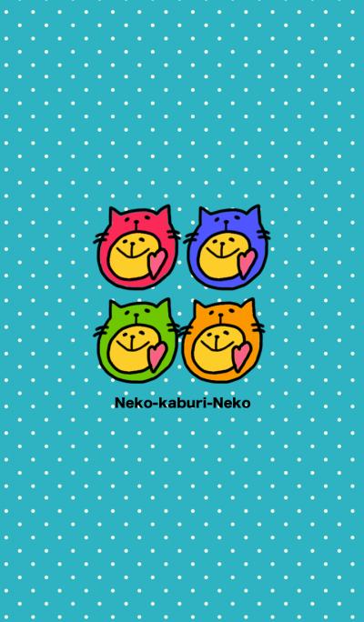 Neko-Kaburi-Neko
