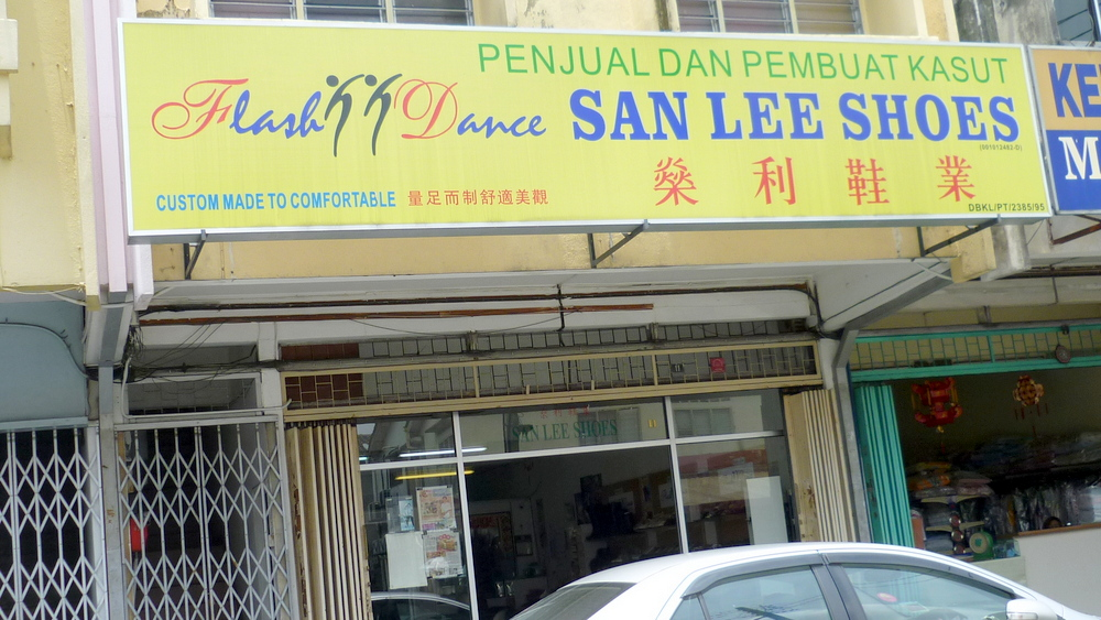 Latin Dancing Shoes Specialists Bury Rochdale