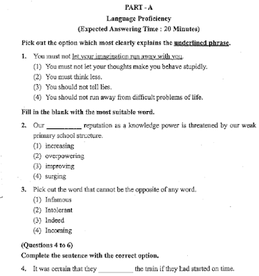 RIE CEE M.ed Entrance Questions Paper Sample