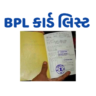 Step by step instructions to Check BPL SCORE ONLINE