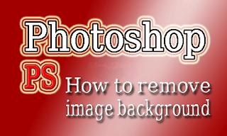 খুব সহজেই Image Background Change অথবা Remove করুন।