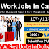 Jobs In Canada Visa   Jobs In Canada With Work Permit  