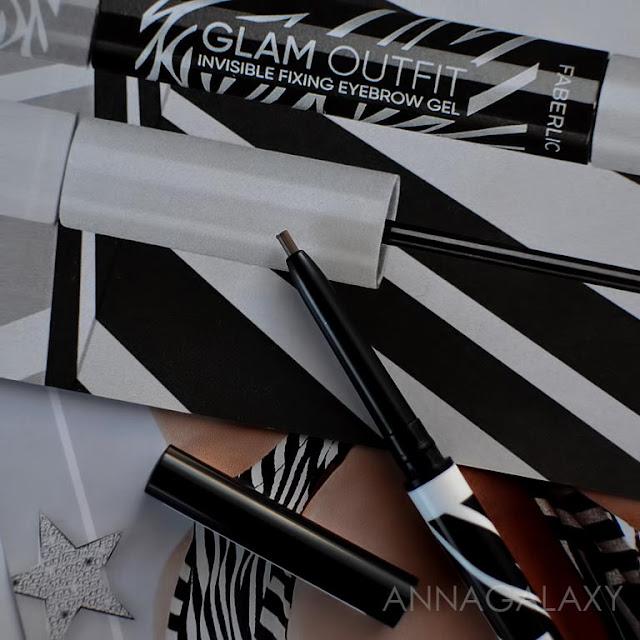 Оттенок Faberlic Glam Outfit Ультратонкий карандаш для бровей 5663 темный блонд