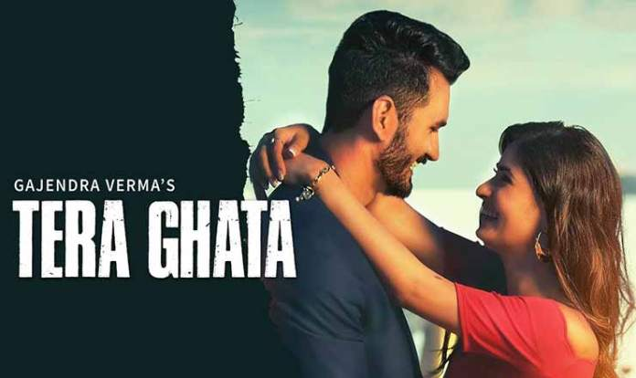 Tera Ghata Lyrics in Hindi
