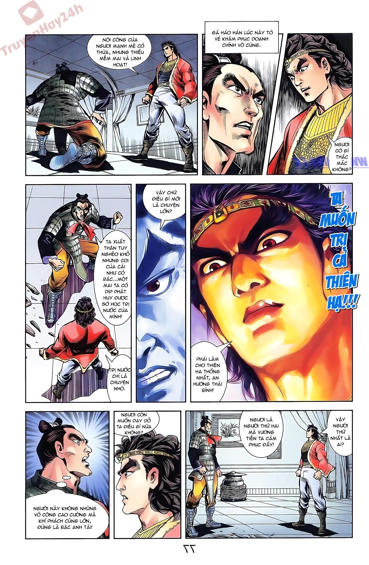 Tần Vương Doanh Chính chapter 42 trang 11