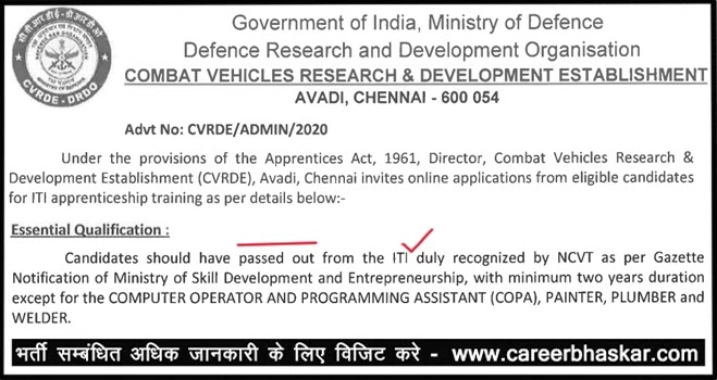 DRDO - Apprentice Trainees Recruitment