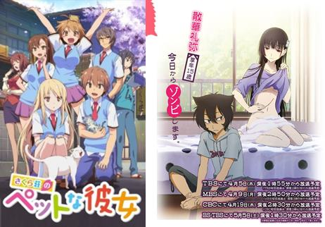 Baca Juga 11 Anime Komedi Terbaik Yang Paling Lucu Dan Bikin Ngakak