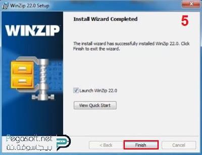 تثبيت برنامج وين زيب على الكمبيوتر