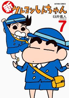[臼井儀人&UYスタジオ] 新クレヨンしんちゃん 第01-07巻 zip free download online
