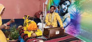 मनु की सृष्टि के प्रथम मानव के रूप में उत्पत्ति हुई - आचार्य श्री पुष्पराज शर्मा