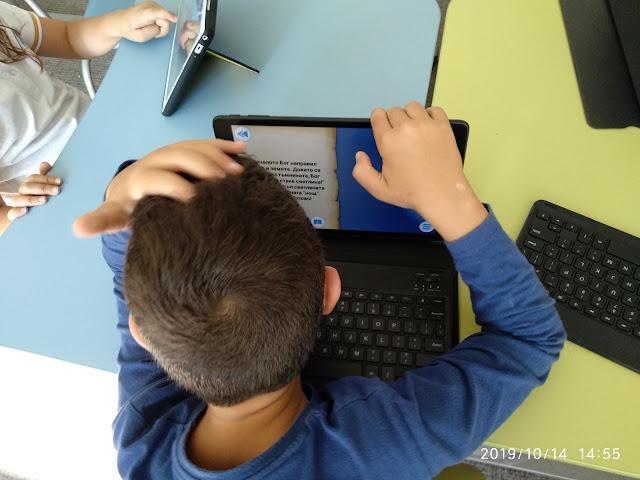 Streaming School colegio Reina Sofía