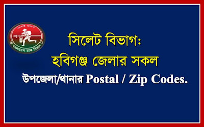 Postal codes of all the Upazilas/Thanas of Habiganj district.