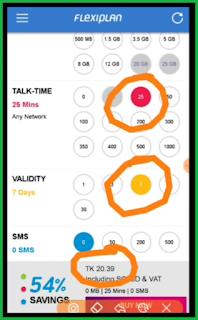 Talk time buy on flexipla,, minutes, data,flexiplan