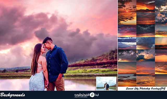 free sunset sky overlays