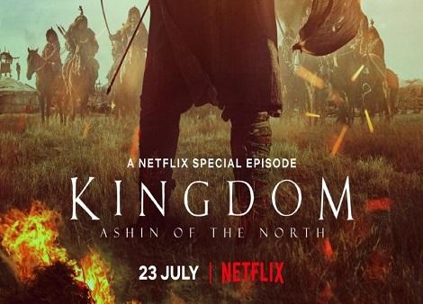 Download Kingdom: Ashin Of The North (2021) 720p + 1080p WEB-DL x264 [English DA5.1] ESub