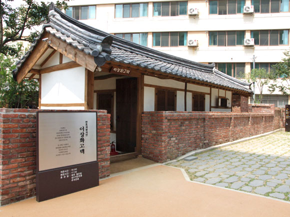 Things to Do in Daegu Old house of Lee Sang Hwa