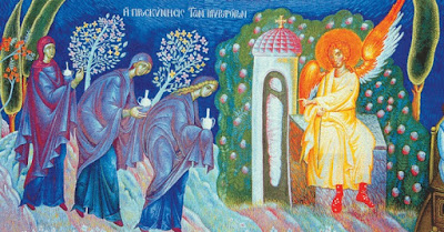 mironosice-Μοναστήρι του Όστρογκ Недјеља трећа по Пасхи, Мироносица