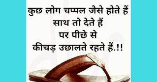 beautiful whatsapp profile pic,whatsapp profile pic life download
