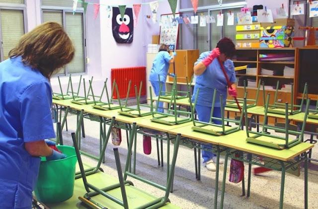 Σε 6ωρες μετέτρεψε τις συμβάσεις 10 Σχολικών Καθαριστριών ο Δήμος Ναυπλιέων