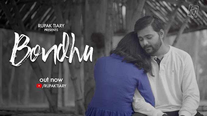 Bondhu Lyrics (বন্ধু) Rupak Tiary | Jayanta Roy