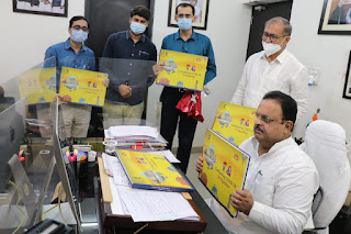 sample registration survey 2018 rajasthan latest news DIPR news health news मीडिया केसरी