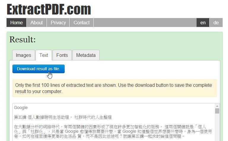 完美取出 PDF 內圖片文字的線上轉檔工具:ExtractPDF pdf+extract-02