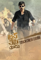 Touch chesi chudu 2018 Telugu movie box-office collections