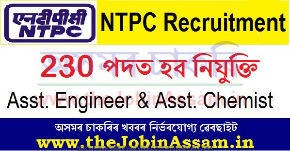 NTPC Recruitment 2021: Apply 230 Asst Engineer & Asst Chemist Vacancies
