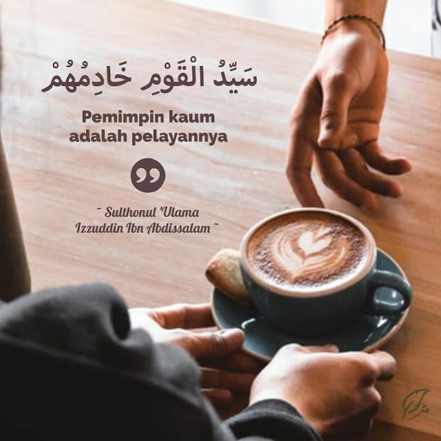 Kitab Syajaratul maarif