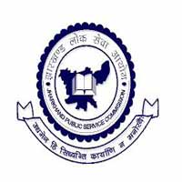 Application Form JPSC Assistant Professor Recruitment 2018 For 552 Posts