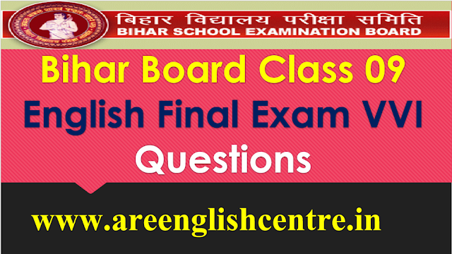 Bihar Board Class 09 English Final Exam VVI Questions