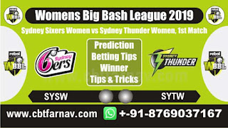 WBBL 2019 SYTW vs SYSW 1st Today Match Prediction Womens