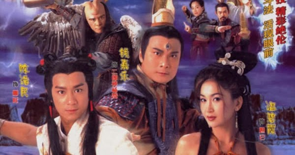 L² TV Series: TVB 封神榜 2001