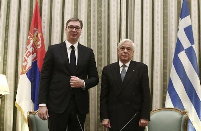 Βούτσιτς: Αναγνωρίζουμε την εδαφική ακεραιότητα Ελλάδας και Κύπρου