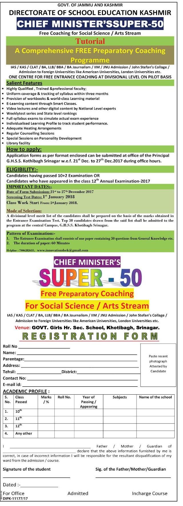 Super 50 know more