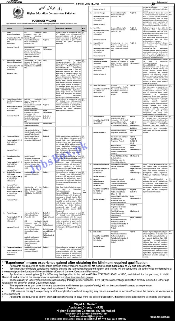 Higher Education Commission Jobs 2021 - HEC 2021 Jobs - Apply Online at Careers.hec.gov.pk