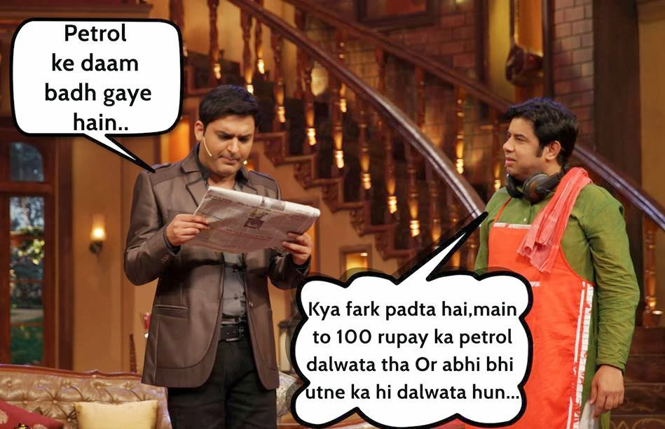 comedy dialogues in hindi pdf
