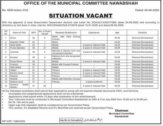 Latest 140+ Jobs Municipal Committee Nawabshah (MCN) For Driver, Dispatch Rider, Helper & Naib Qasid
