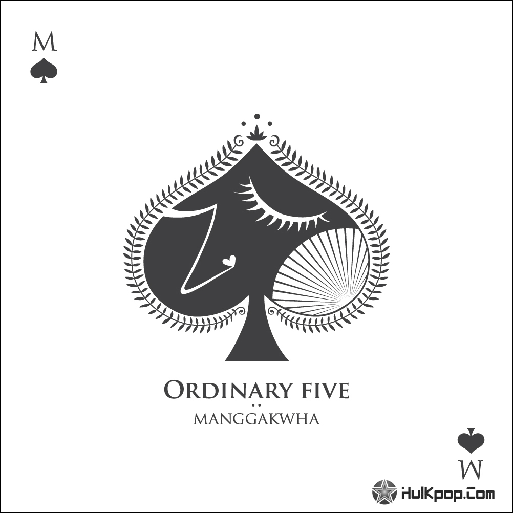 망각화 (Manggakwha) – Vol.2 Ordinary Five