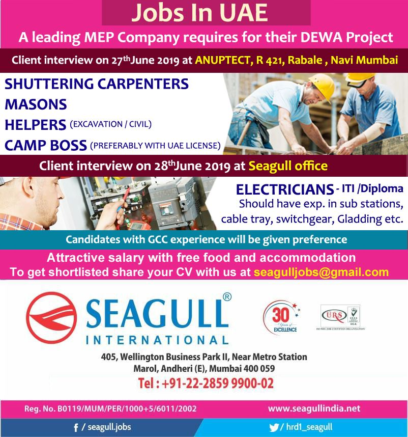 A leading MEP company requires for their DEWA project UAE