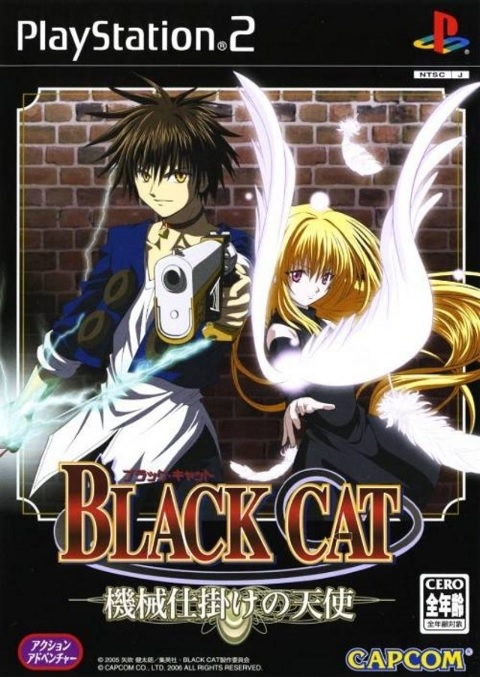 Black Cat Mechanical Angel NTSC PS2
