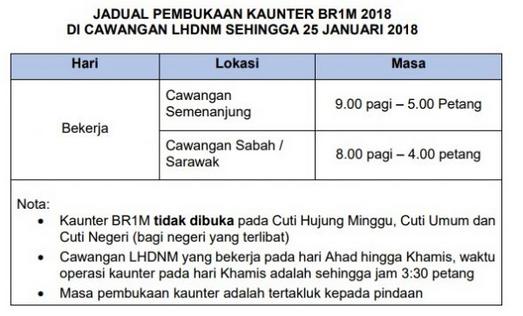 Borang permohonan BR1M online semakan dan kemaskini