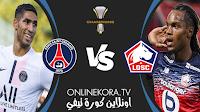 مشاهدة مباراة باريس سان جيرمان وليل القادمة كورة اون لاين بث مباشر اليوم 01-08-2021 في كأس السوبر الفرنسي