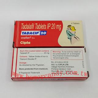 「印度犀利士」希愛力速效壯陽藥 增硬 助勃 延時 Tadacip 20mg ZT4