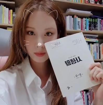 SNSD Seohyun Video