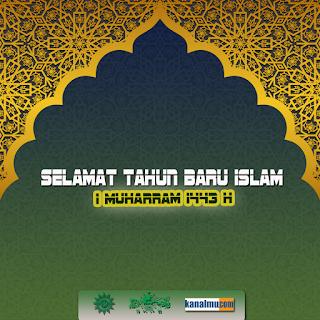 Poster ucapan selamat tahun baru islam 1443 H PSD