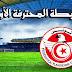 رسميا استئناف بطولة الرابطة الأولى لكرة القدم في شهر أوت