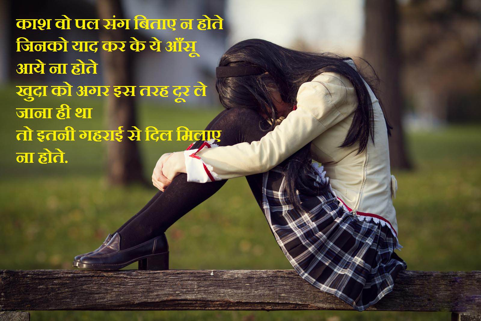 Love Boy Sms Wallpaper : Shayari Urdu Images,urdu shayari with picture,urdu shayari ...