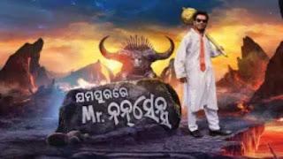 Zee Sarthak Odia Comedy Show