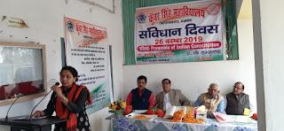 seminar-on-constitution-day-darbhanga